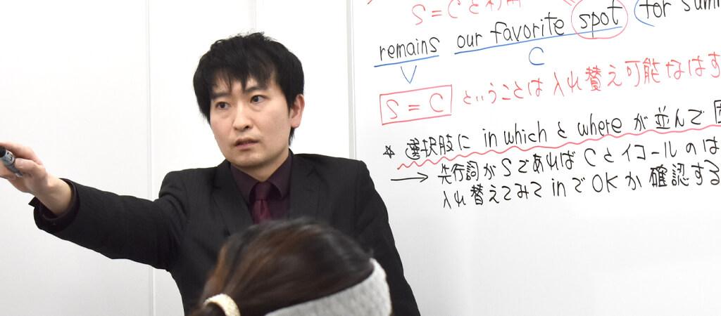 プロ講師の1科目1講師専任制