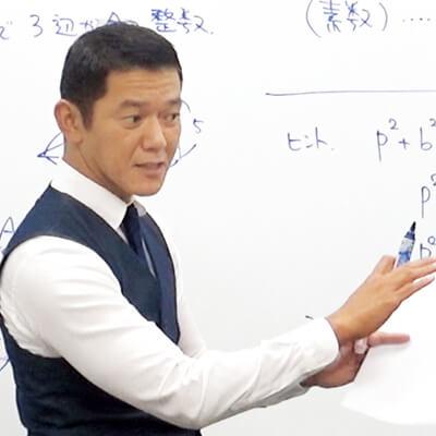 医学部プロ講師