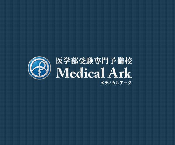 兵庫医科大学医学部合格