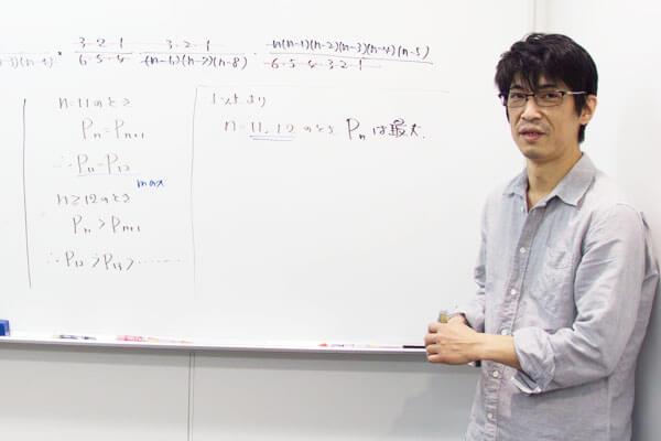 医学部受験数学